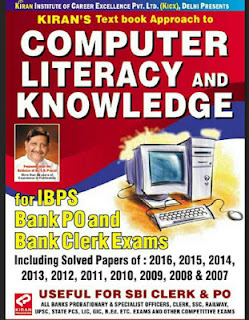 download Computer Literacy and Knowledge [ kiran publucation ] free
