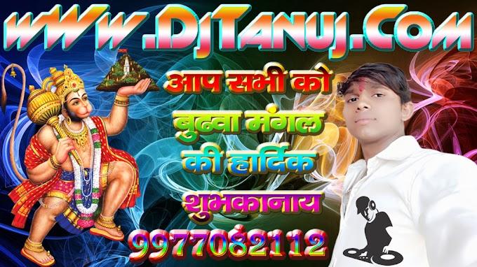 Dil Laya Dimaag Laya Sunny Anam Aadil Stebin Ben Sunny Inder Kumar Music Remix 2019 [Dj Nitin Gwalior 9131637434]