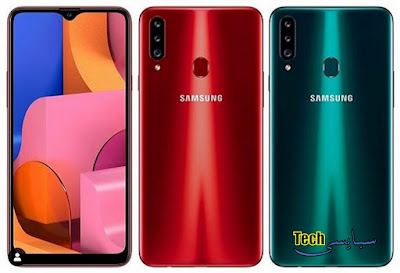 سعر ومواصفات سامسونج a20s - مميزات وعيوب Samsung Galaxy A20s