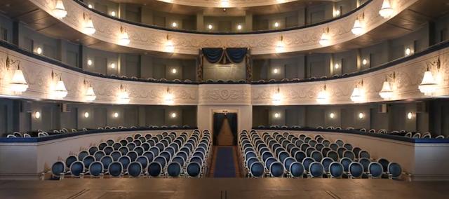 зал Каменноостровского театра