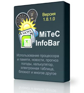 MiTeC InfoBarPortable
