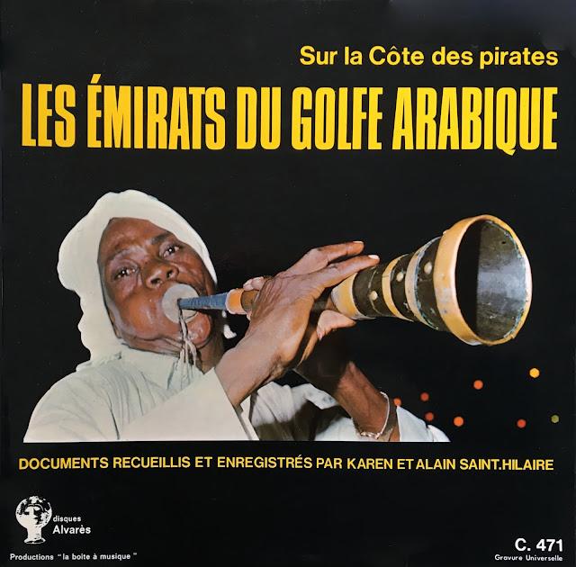 Emirates Emirati arab traditional music musique traditionnelle الموسيقى العربية التقليدية