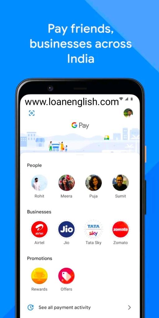 Google Pay Se Loan Kaise Le Sakte Hain : Google Pay Loan Kaise Le – Google Pay Loan Offer 2021