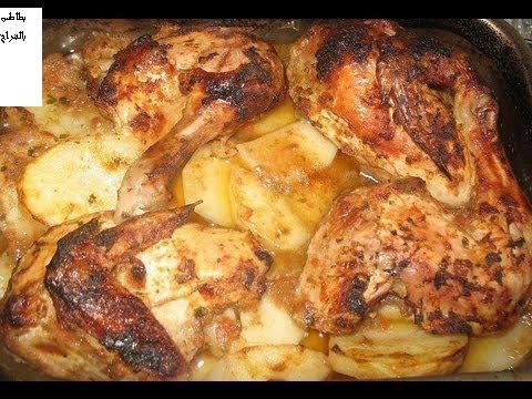طاجن الرز المعمر بطريقه سهله مع البطاطس بالفراخ