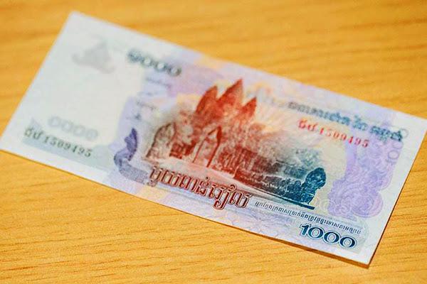 Devise du Cambodge - Riel cambodgien