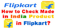 how-to-check-made-in-india-product-in-flipkart