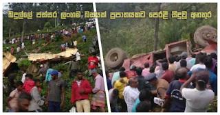 Accident which occurs when Passara CTB bus of Badulla falls into precipice