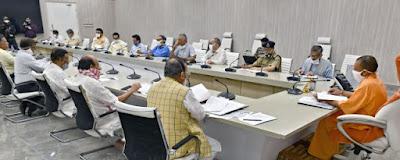 मुख्यमंत्री योगी ने कोविड चिकित्सालयों में बेड की संख्या को बढ़ाकर 1 लाख करने के निर्देश दिए     संवाददाता, Journalist Anil Prabhakar.                 www.upviral24.in