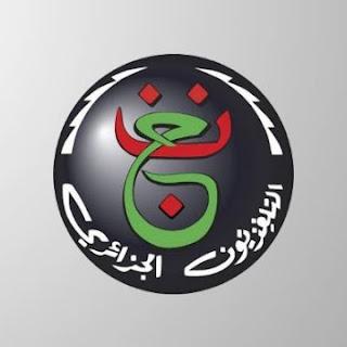 احدث تردد قناة الجزائرية الارضية frequence programe national 2018