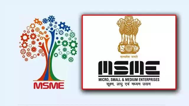 MSME Atmnirbhar bharat yojana