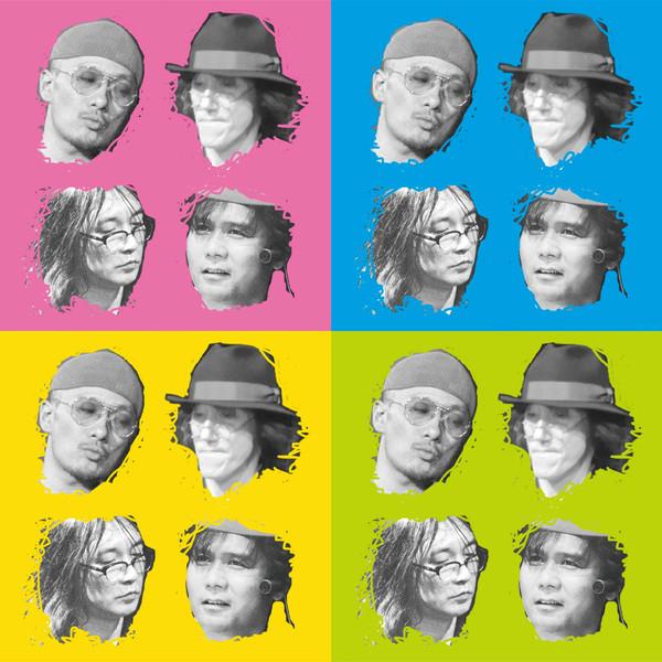 [Album] ヒトサライ – 嘘のようなマジな話 (2016.07.27/MP3/RAR)