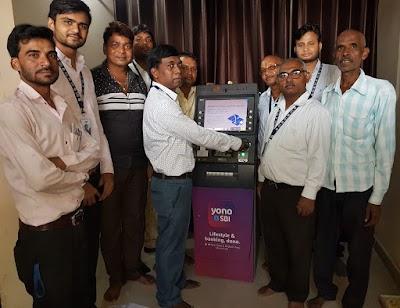 एटीएम कार्ड धारकों में हर्ष : दिनारा में खुला एसबीआई का एटीएम | Dinara News