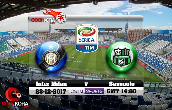 مشاهدة مباراة ساسولو وإنتر ميلان اليوم 23-12-2017 في الدوري الإيطالي