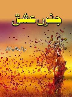 Junoon Ishq Complete Novel By Riaz Aqib Kohlar