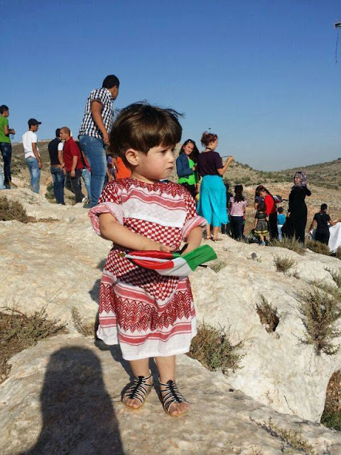 Palestinian kids 62