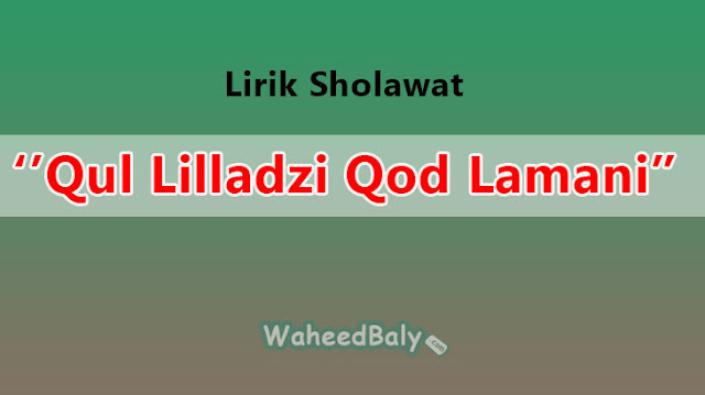 Qosidah karangan al-Imam al-Habib Abdullah bin Alawi al-Haddad R.a,