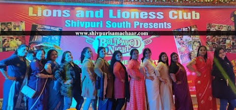 Lions Club Shivpuri South की ऐनुअल पार्टी में छाए रहे रितेश-रूचि सांखला