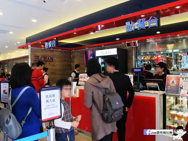IMG 6626 - 【台中美食】了凡香港油雞飯‧麵 HAWKER CHAN TAIWAN | 全世界第一間米其林一星小販,來台中啦!!