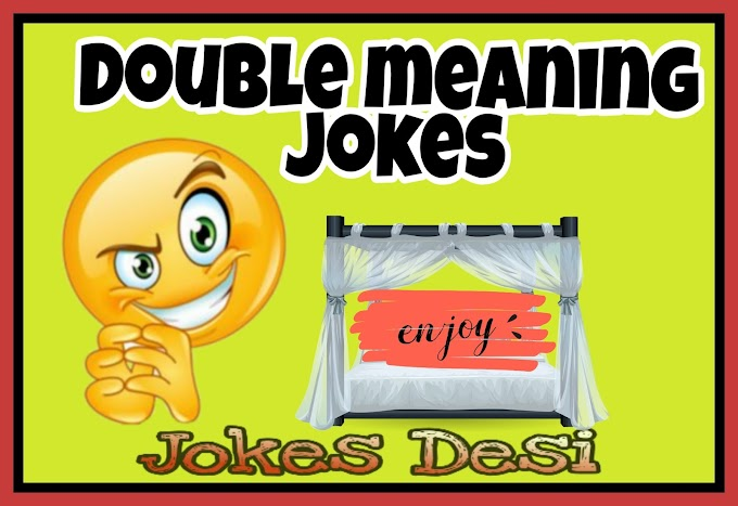 Best Double Meaning Jokes in Hindi, double meaning chutkule - jokes desi