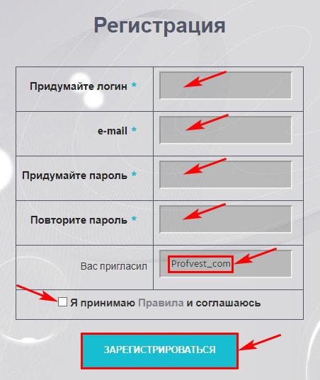 Регистрация в InstantSuccess 2