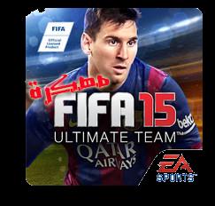 تحميل لعبة فيفا FIFA 15 مهكرة جاهزة للتحميل
