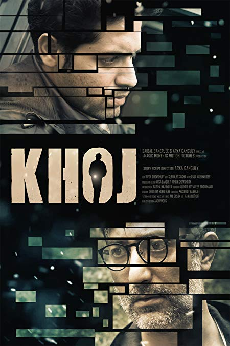 Khoj (2017) Bengali WEB-DL – 480P | 720P – x264 – 350MB | 1.1GB – Download & Watch Online