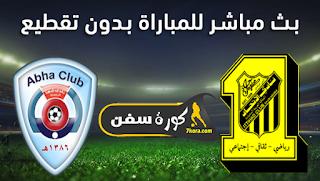 مشاهدة مباراة الإتحاد وأبها بث مباشر بتاريخ 14-01-2021 الدوري السعودي