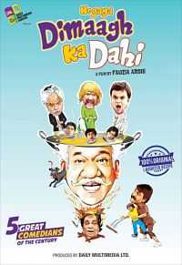 Hogaya Dimaagh Ka Dahi 2015 300mb Full Movie Download