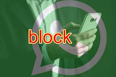 طريقة,معرفة,انه,تم,حظرك,عمل,لك,Block,الواتساب