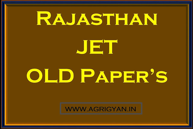 JET Exam Old Paper PDF Download
