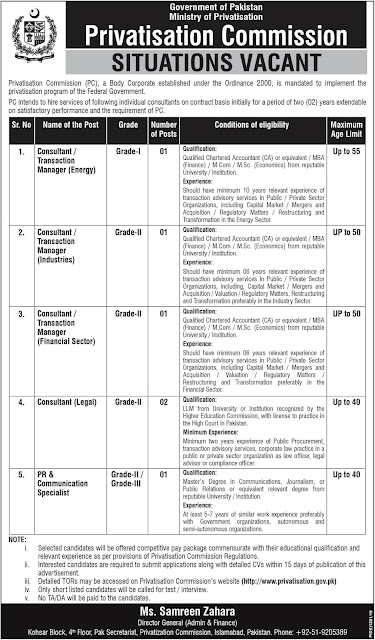 Privatisation Commission Government of Pakistan Jobs 2019