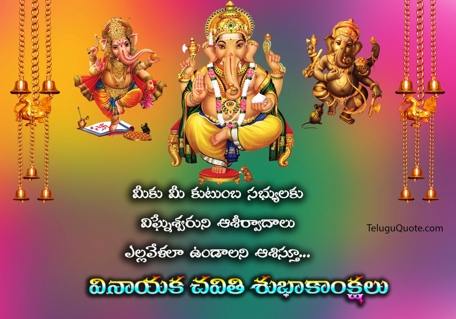 Happy Vinayaka Chavithi Quotes