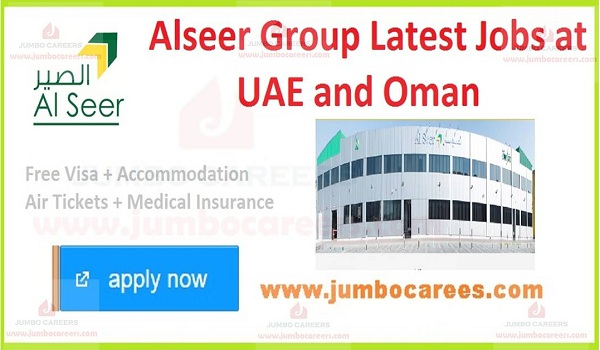 Recent jobs in UAE & Oman, Urgent UAE & Oman jobs,