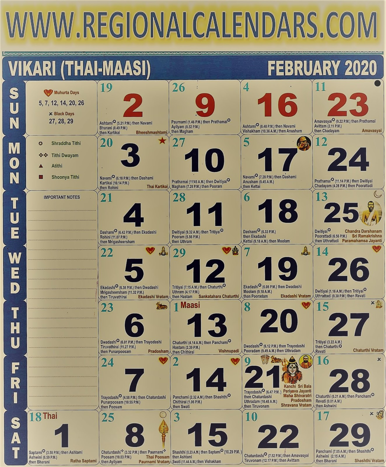 Tamil Calendar. February,2020.