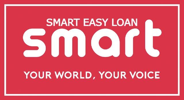 Smart Cell Loan Service