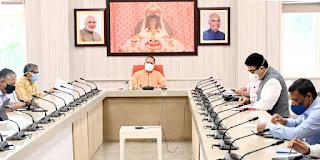 मुख्यमंत्री योगी आदित्यनाथ ने 'ट्रेस, टेस्ट एण्ड ट्रीट' पॉलिसी को प्रभावी ढंग से जारी रखने के निर्देश दिये कोरोना संक्रमण से बचाव के लिए लोगों को निरन्तर जागरूक किये जाने पर बल