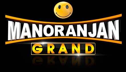 Manoranjan Grand a FTA Hindi GE Channel launching soon
