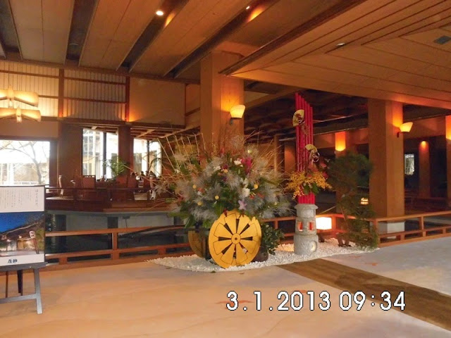 Japnese Tradiional Onsen