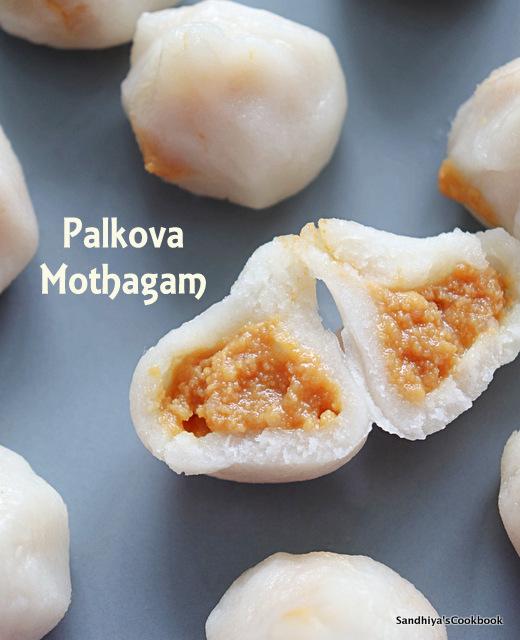 Palkova Mothagam