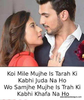 kabhi-khafa-mat-hona-humse-shayari
