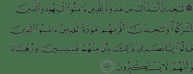 Surat Al-Maidah Ayat 82