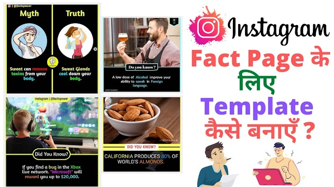 How To Make Fact Post For Instagram Tutorial 2021