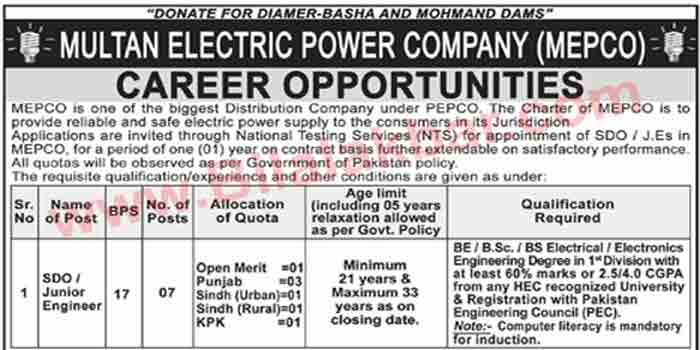 SDO Junior Engineer Job in MEPCO