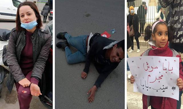 Sfex : La Ligue des droits de l'Homme dénonce l'attaque contre des manifestants