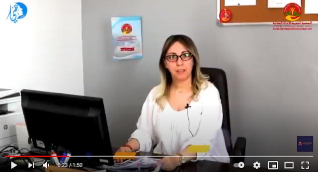 """الجمعية المغربية للإغاثة المدنية -المكتب المركزي- برنامج تأهيل وتكوين أزيد من ألف فتاة على المستوى الوطني . برنامج """"هي"""""""