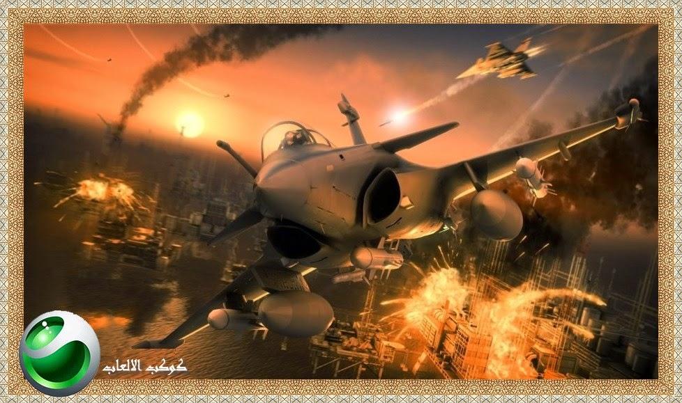 تحميل لعبة الطائرات الحربية توم كلانسى هوكسى مجانا