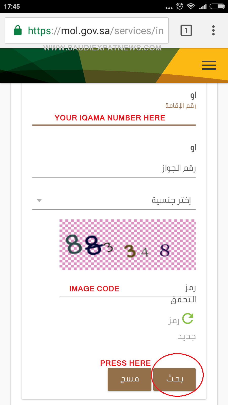 In the result you can see the work permit number your employment status and nitaqat color related check sponsor id and bataqa number