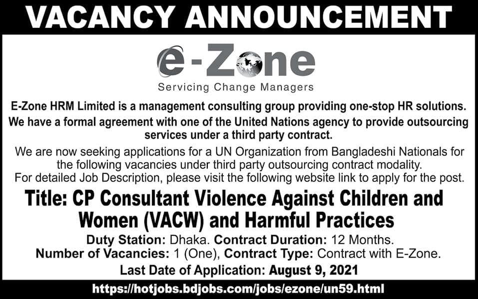E-Zone HRM Job Circular 2021