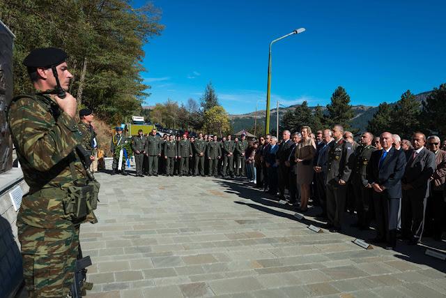 Γιάννενα: ΄Επος Του 1940:Εκδήλωση Απόδοσης Τιμής Στους Πεσόντες Της Μεραρχίας Ιππικού.