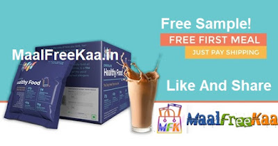 Free Sample Happy Ratio